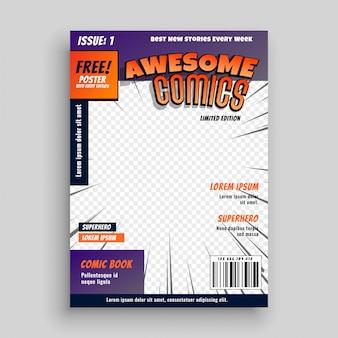 Modelo de design de capa de revista em quadrinhos elegante
