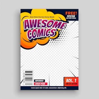 Modelo de design de capa de revista em quadrinhos incrível