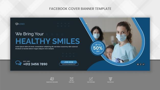 Modelo de design de capa do facebook de saúde