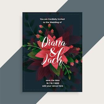 Modelo de design de cartão de casamento floral com linda flor