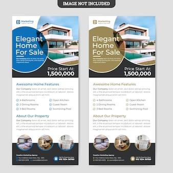 Modelo de design de cartão de cremalheira de folheto de negócios imobiliários casa moderna