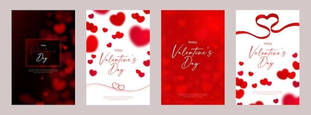 Modelo de design de cartão de feliz dia dos namorados com o símbolo de um coração vermelho