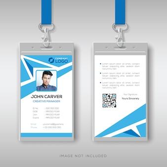 Modelo de design de cartão de identificação abstrato azul