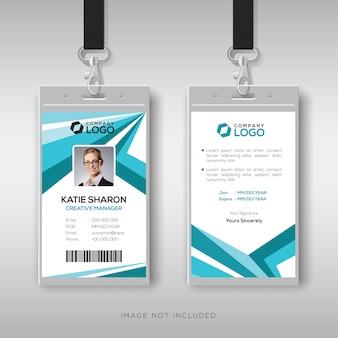 Modelo de design de cartão de identificação corporativa abstrata