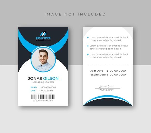 Modelo de design de cartão de identificação de funcionário azul