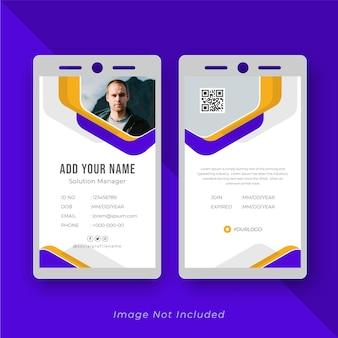Modelo de design de cartão de identificação moderno e colorido