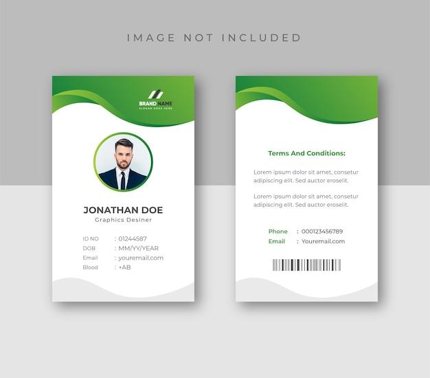 Modelo de design de cartão de identificação verde abstrato