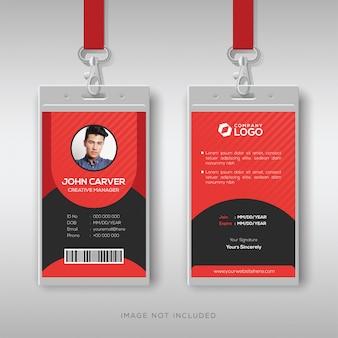 Modelo de design de cartão de identificação vermelho multiuso