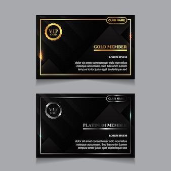 Modelo de design de cartão de membro vip vip de luxo