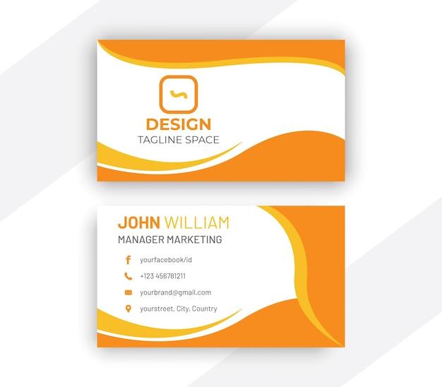 Modelo de design de cartão de visita de estilo ondulado