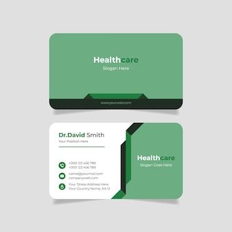 Modelo de design de cartão de visita médico