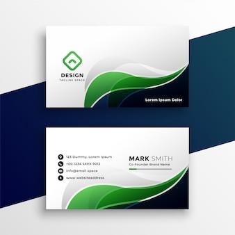 Modelo de design de cartão de visita verde abstrato