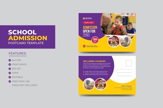 Modelo de design de cartão postal eddm de admissão de educação escolar júnior para crianças.