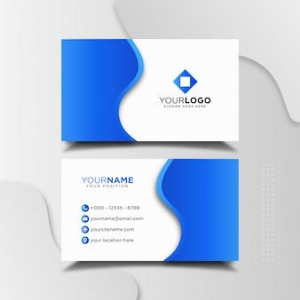 Modelo de design de cartão profissional azul