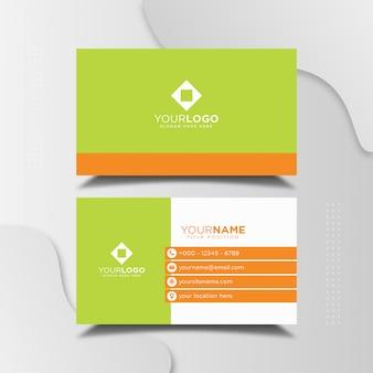 Modelo de design de cartão profissional simples