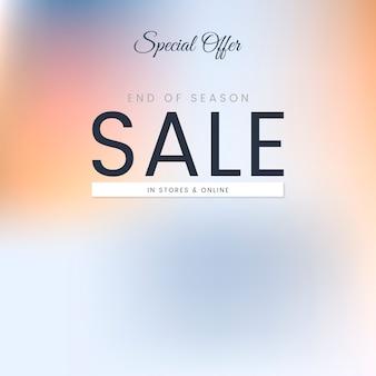 Modelo de design de cartaz de anúncio de promoção de venda