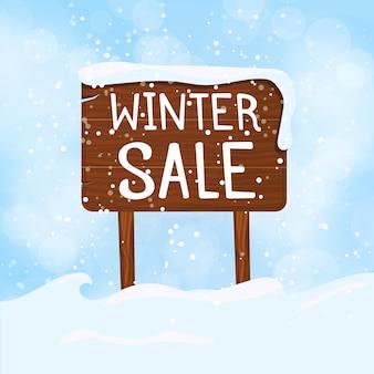 Modelo de design de cartaz de venda de inverno ou plano de fundo. promoção de negócios criativos. oferta de desconto para banner de férias de natal.