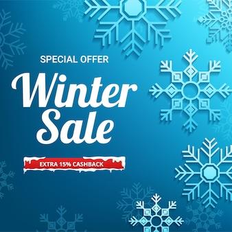 Modelo de design de cartaz de venda de inverno ou plano de fundo