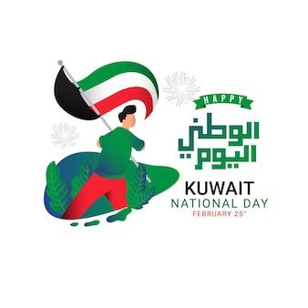 Modelo de design de celebrações do dia nacional do kuwait. Vetor Premium