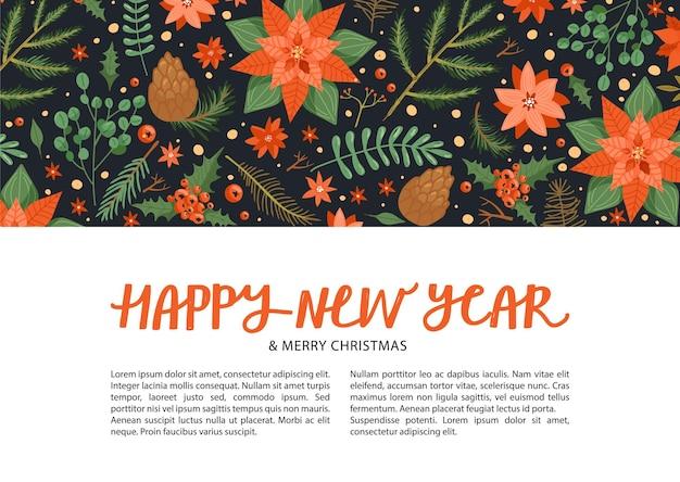 Modelo de design de feliz natal e feliz ano novo com espaço de cópia