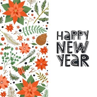 Modelo de design de feliz natal e feliz ano novo conjunto com ramos de poinsétia e folhas de azevinho