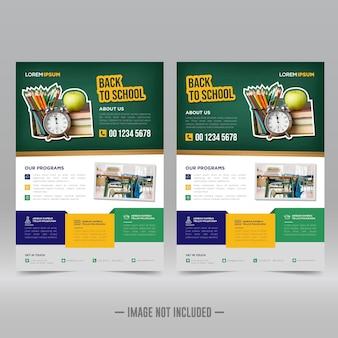 Modelo de design de folheto de cartaz de volta às aulas