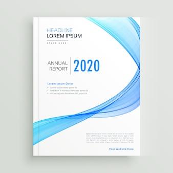 Modelo de design de folheto de folhetos informativos ondulados azuis