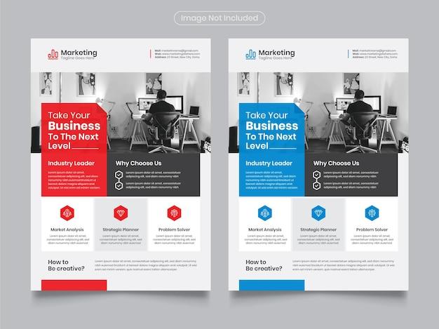 Modelo de design de folheto de negócios corporativos