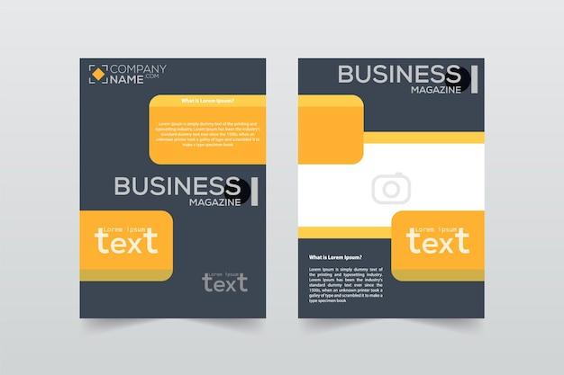 Modelo de design de folheto. layout. ilustração. vetor.