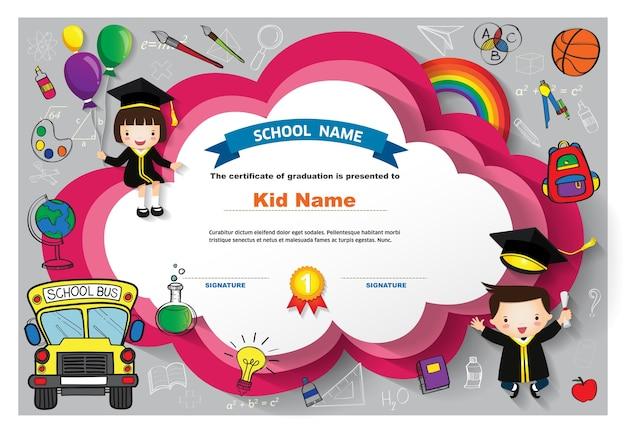 Modelo de design de fundo de certificado de diploma de crianças