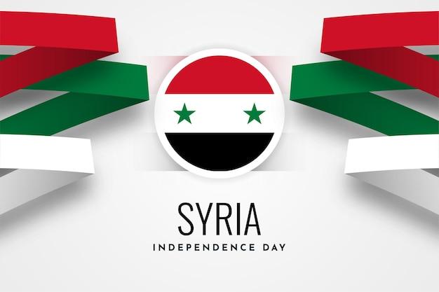 Modelo de design de ilustração do dia da independência da síria Vetor Premium