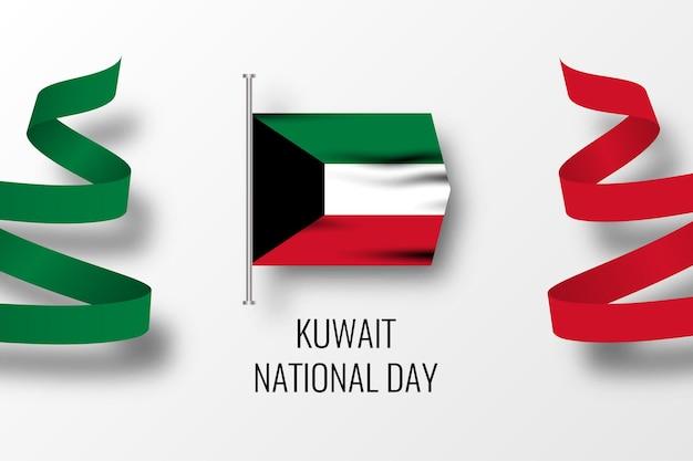 Modelo de design de ilustração para celebração do dia nacional do kuwait