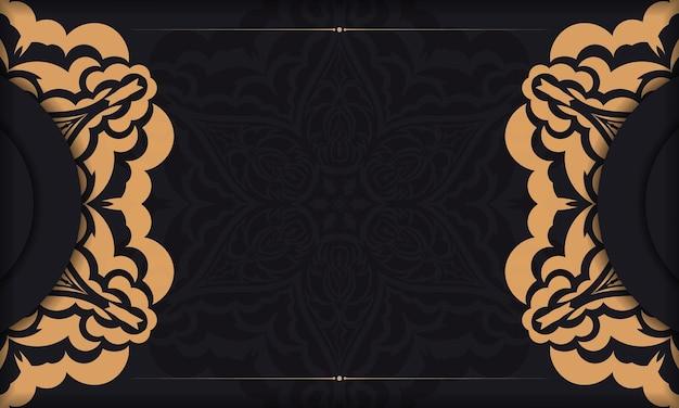 Modelo de design de impressão de cartão postal com ornamentos vintage.