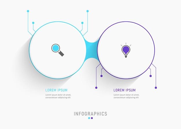 Modelo de design de infográfico com 2 opções ou etapas.