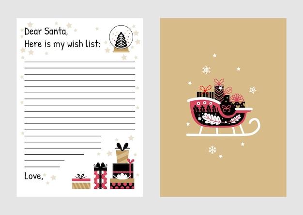Modelo de design de lista de desejos de natal. ilustração vetorial. desenho decoração de fundo de férias. design para impressão