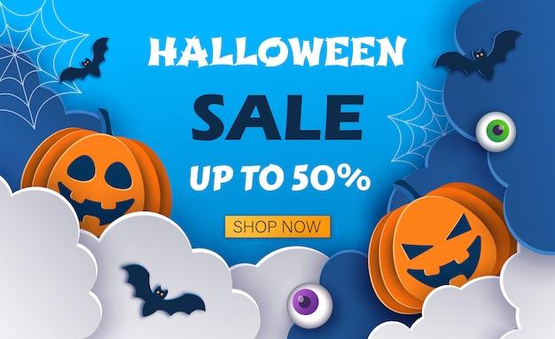Modelo de design de oferta de halloween. venda fundo de dia das bruxas. ilustração do estilo dos desenhos animados