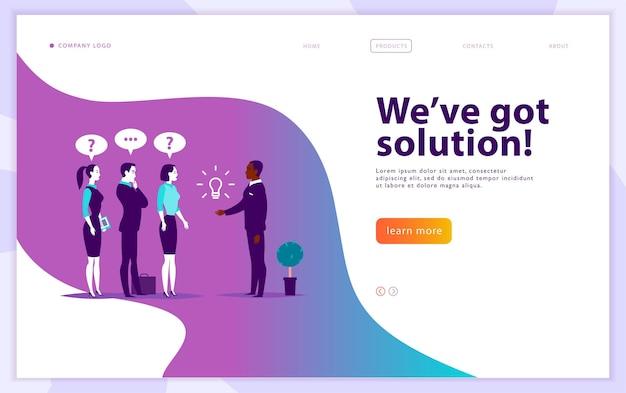 Modelo de design de página da web de vetor - solução de negócios complexa, suporte a projetos, consulta online, tecnologia moderna, serviço, gerenciamento de tempo, planejamento. página de destino. aplicativo móvel. ilustração de conceito simples