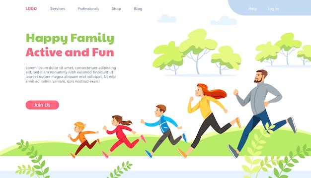 Modelo de design de página da web para ilustração vetorial de atividade familiar em execução.