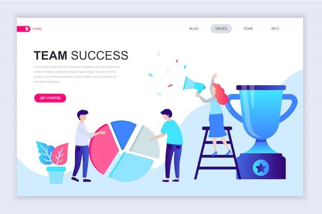 Modelo de design de página web plana moderna do sucesso da equipe