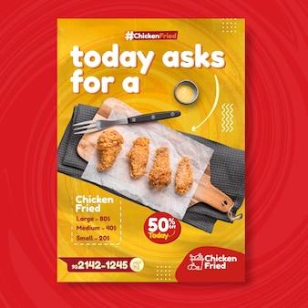 Modelo de design de panfleto de comida americana