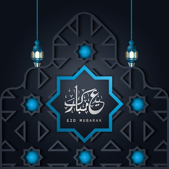 Modelo de design de papel de parede feliz eid al-fitr