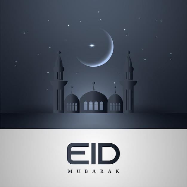Modelo de design de papel de parede feliz eid mubarak