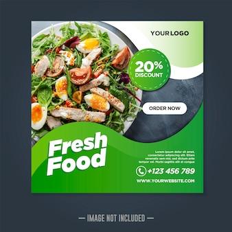 Modelo de design de postagem de banner de mídia social de comida em restaurante