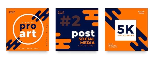 Modelo de design de postagem de feed de mídia social moderno