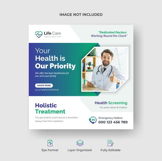 Modelo de design de postagem de mídia social de saúde médica ou banner de pôster de panfleto quadrado editável
