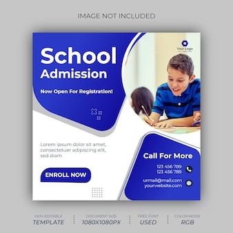 Modelo de design de postagem de mídia social para admissão escolar