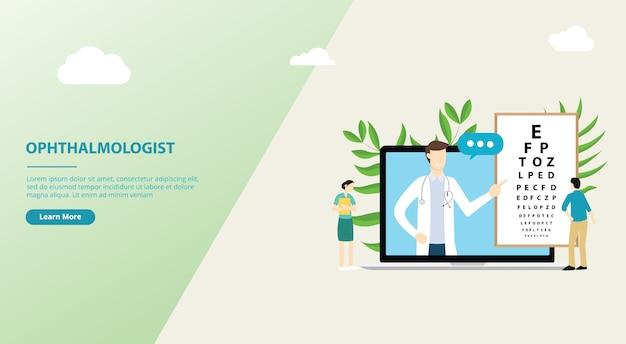 Modelo de design de site de consulta oftalmologista