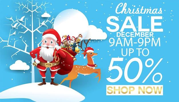 Modelo de design de temporada de venda de natal
