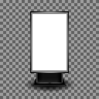 Modelo de design em branco realista 3d abstrato