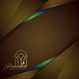 Modelo de design islâmico de fundo do ramadan kareem banner